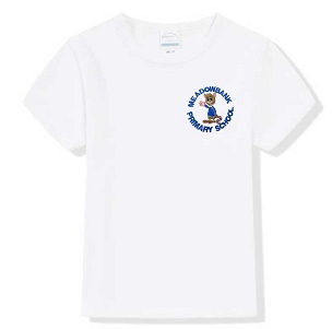 Meadowbank  Primary School White P.E , T-Shirt  - with free initials
